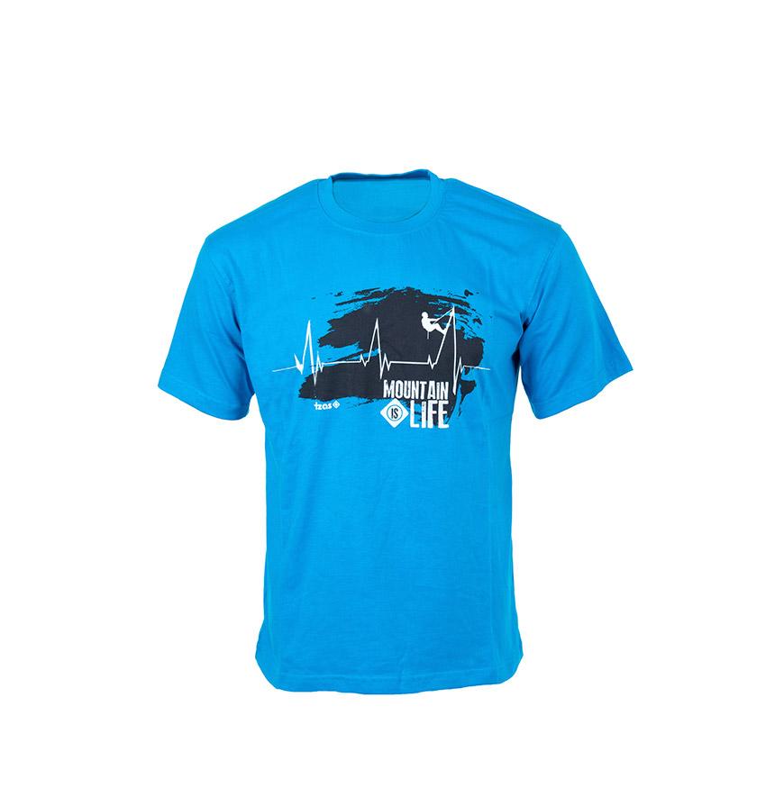 T-shirt Azul Turquesa Izas®