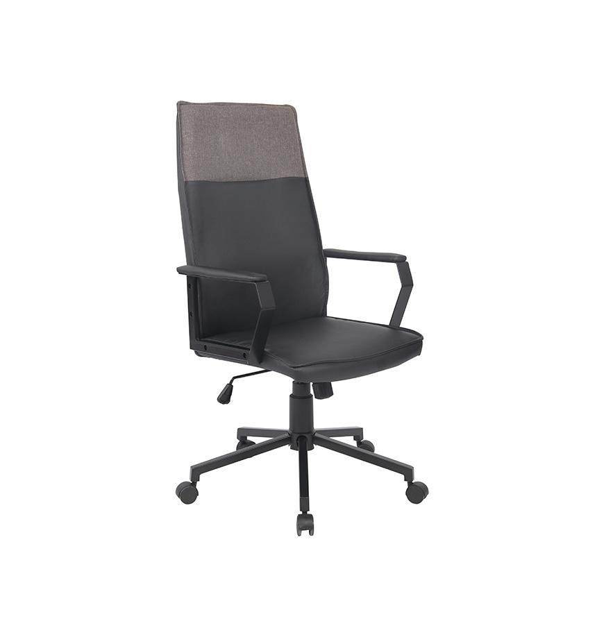 Cadeira de Escritório Wise | Preto