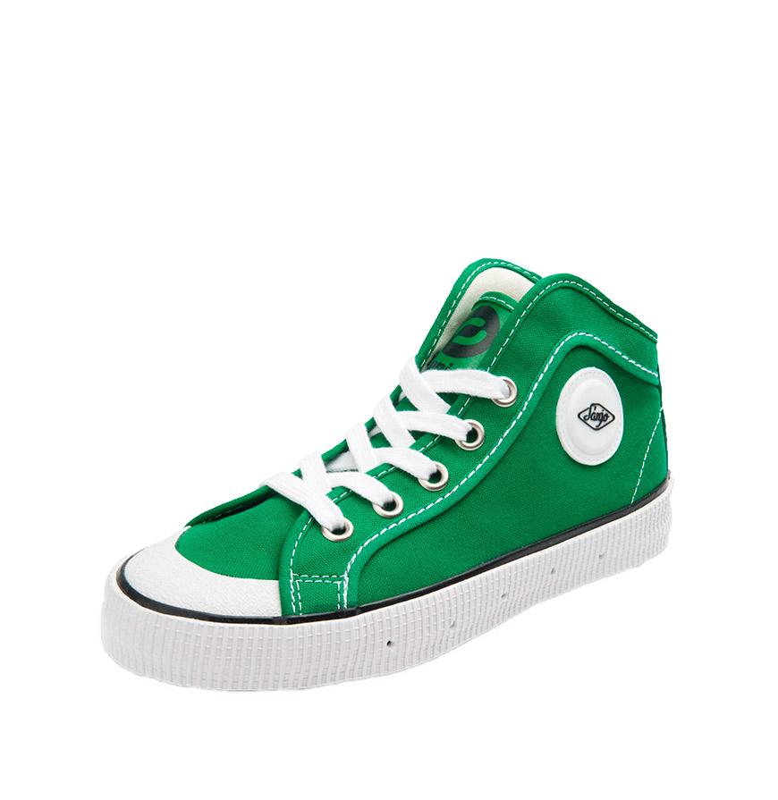 Ténis Sanjo K100 |  Green