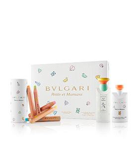 Coffret Bvlgary® Petits et Mamans | Perfume & Creme de Corpo & Necessaire