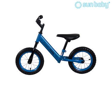 Bicicleta Wheely | Azul