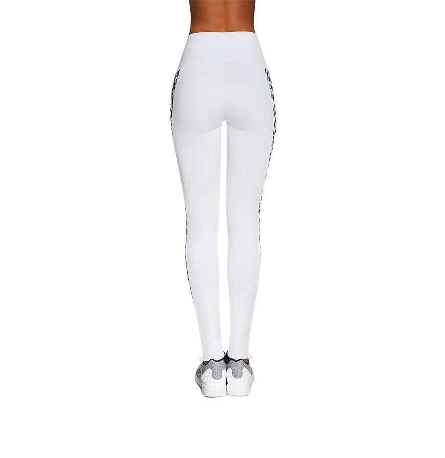 Legging Bas Black® Irbis | Branco e Padrão Leopardo