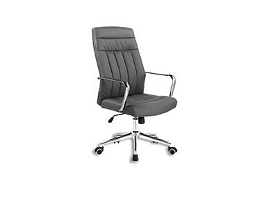 Cadeira Executivo Tintan | Cinza