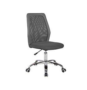 Cadeira de Escritório | Cinzento