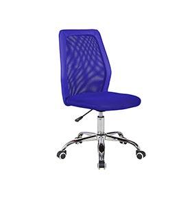 Cadeira de Escritório | Azul