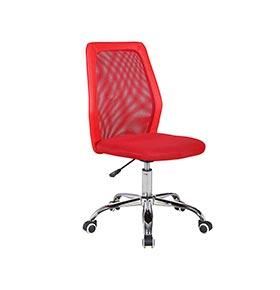 Cadeira de Escritório | Vermelho