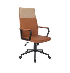 Cadeira de Executivo em Tecido | Castanho