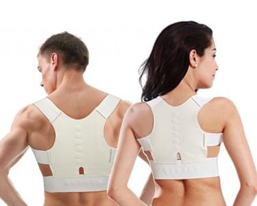 Colete Corrector de Postura - Poder Magnético |  Reduz Inflamação&Dor