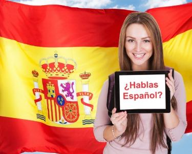 Curso Intensivo de Verão | Aprenda Espanhol Online | 1 Mês