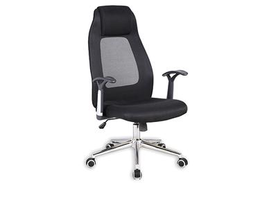 Cadeira de Escritório Executiva | Costas e Assento em Rede