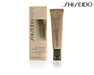 Gel Contorno Olhos 15 ml Shiseido® | Para Homem
