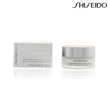 Creme Hidratante Reparador 50 ml Shiseido® | Para Homem