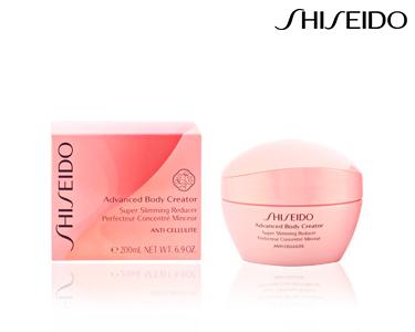 Gel Queima Gorduras & Elimina Celulite 200ml Shiseido® | Para Mulher