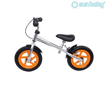 Bicicleta Scooter c/ Duas Rodas | Cromado