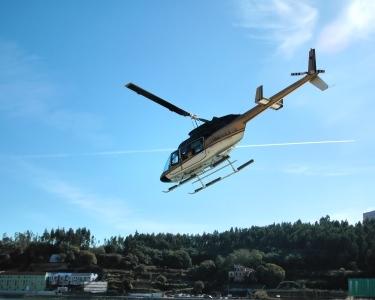 Voo Helicóptero a 2 | Oeiras