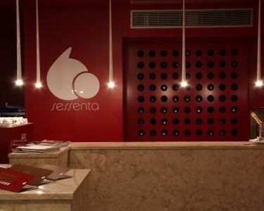 2014|Sessenta® Restaurante - Jantar Romântico