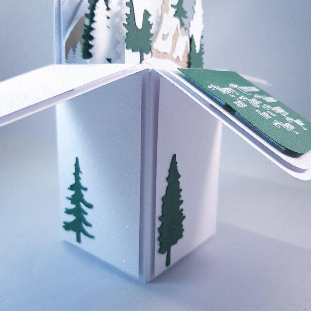 Christmas Card Base
