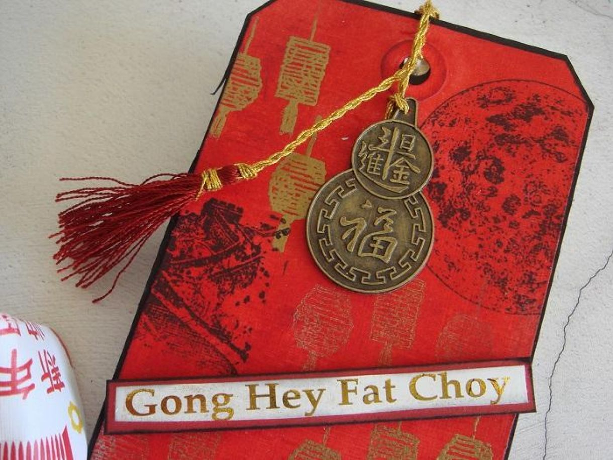 Year Of The Dog Chinese Tag 2