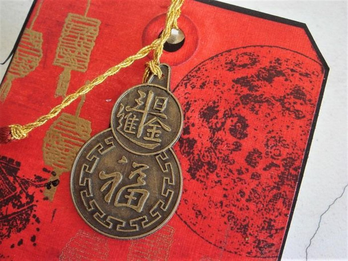 Year Of The Dog Chinese Tag 3