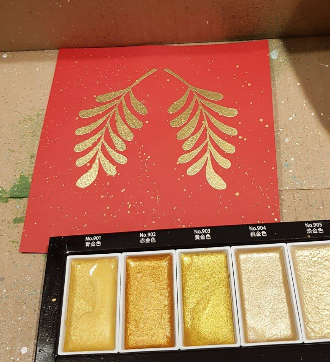 Apb Jingle Bells Red And Gold Gold Paint Splatter