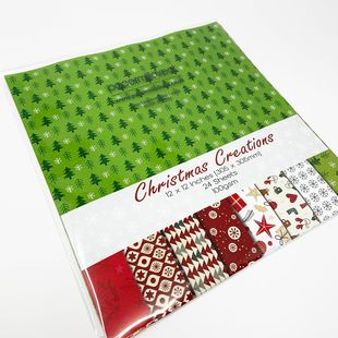 "Christmas Patterned Paper - 12"" x 12"" (304 x 304mm) - 24 Sheets"