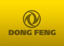 Pneus Center dongfeng