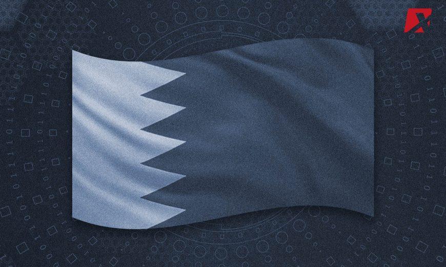 Bahrain Blockchain Technology - Ibinex News