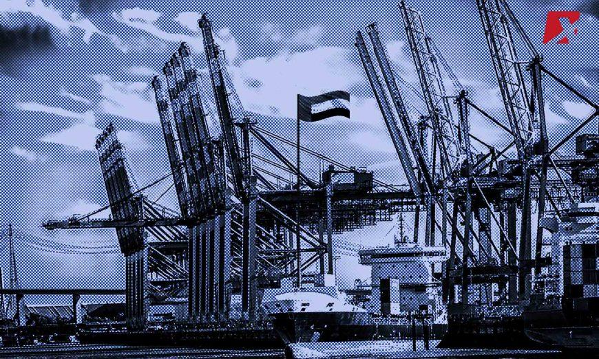 Abu Dhabi Blockchain Ports