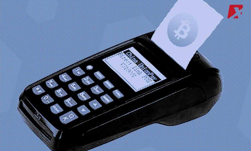 Crypto POS Device