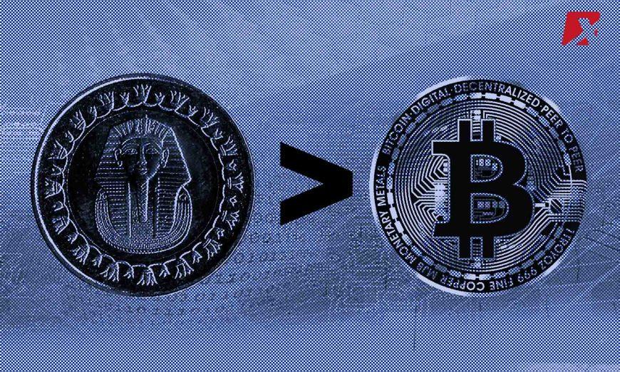 Egyptian Pound Crypto