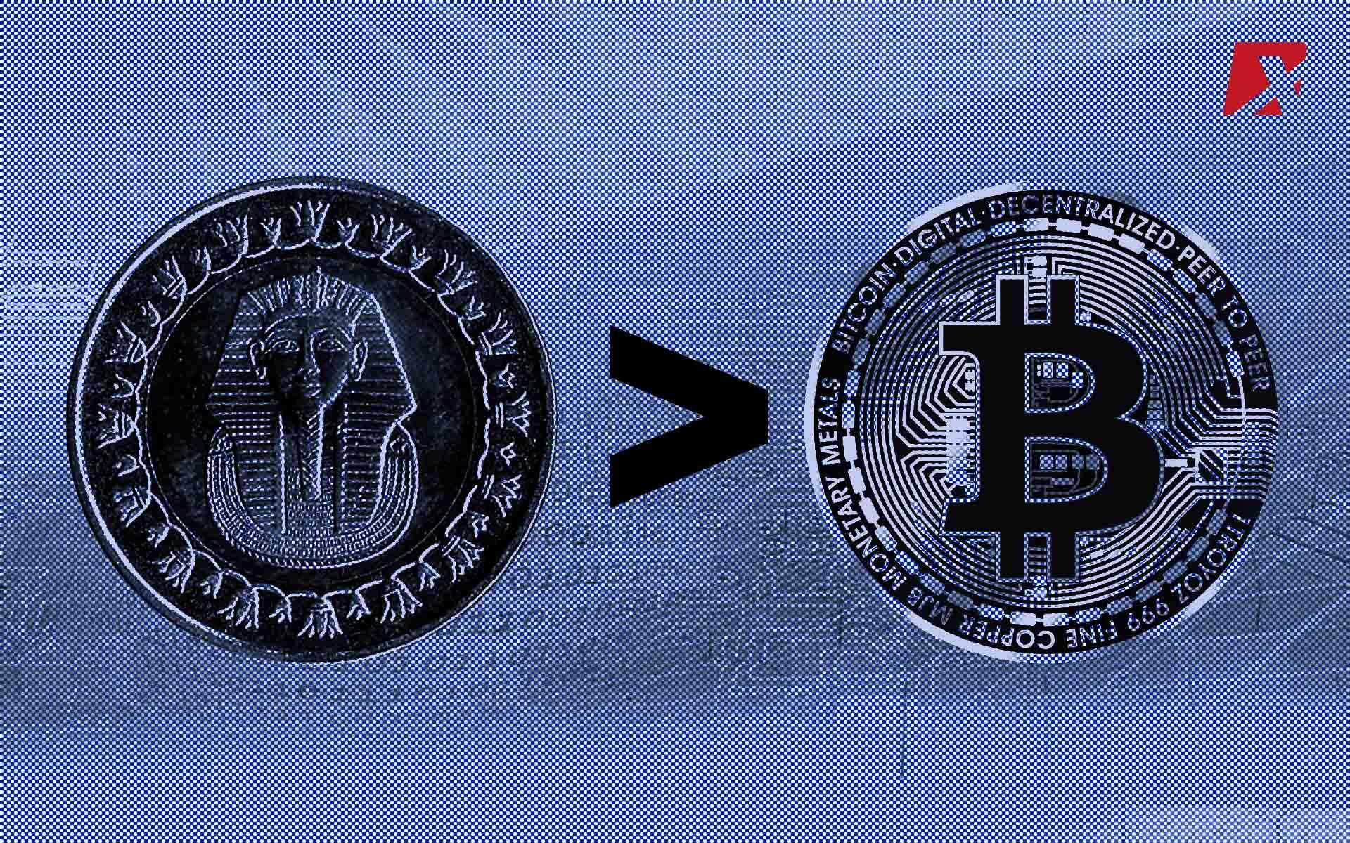 Egyptian Pound More Useful Than Cryptos Says Transferwise Ceo
