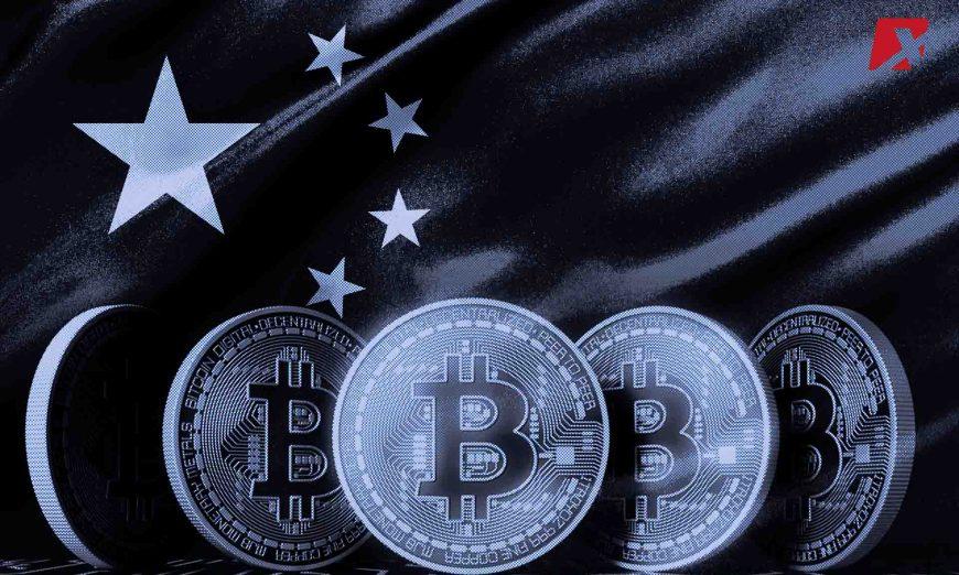 China Bitcoin Tycoon