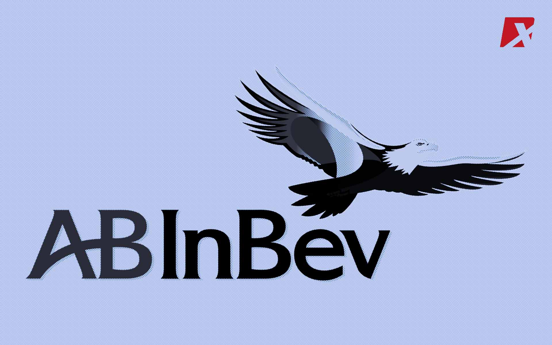 Anheuser Busch Inbev Launches First Blockchain Mobile Ad Campaign