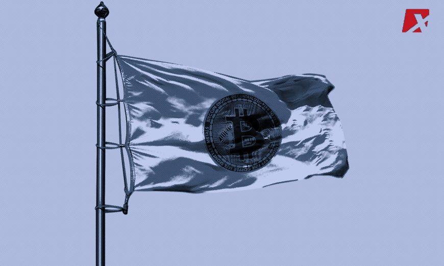 flag-japan-tax-crypto