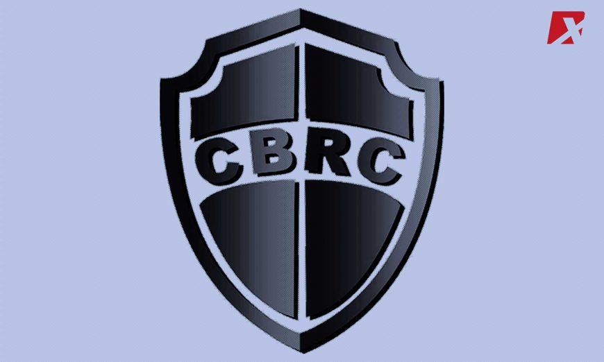 CBRC-Crypto-Regulation