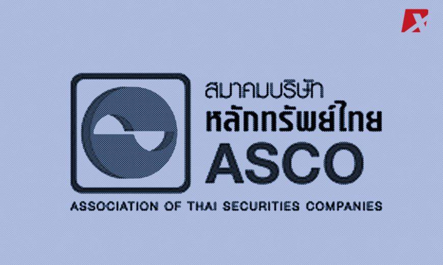 ASCO-Bangkok-Thailand-Crypto-Exchange