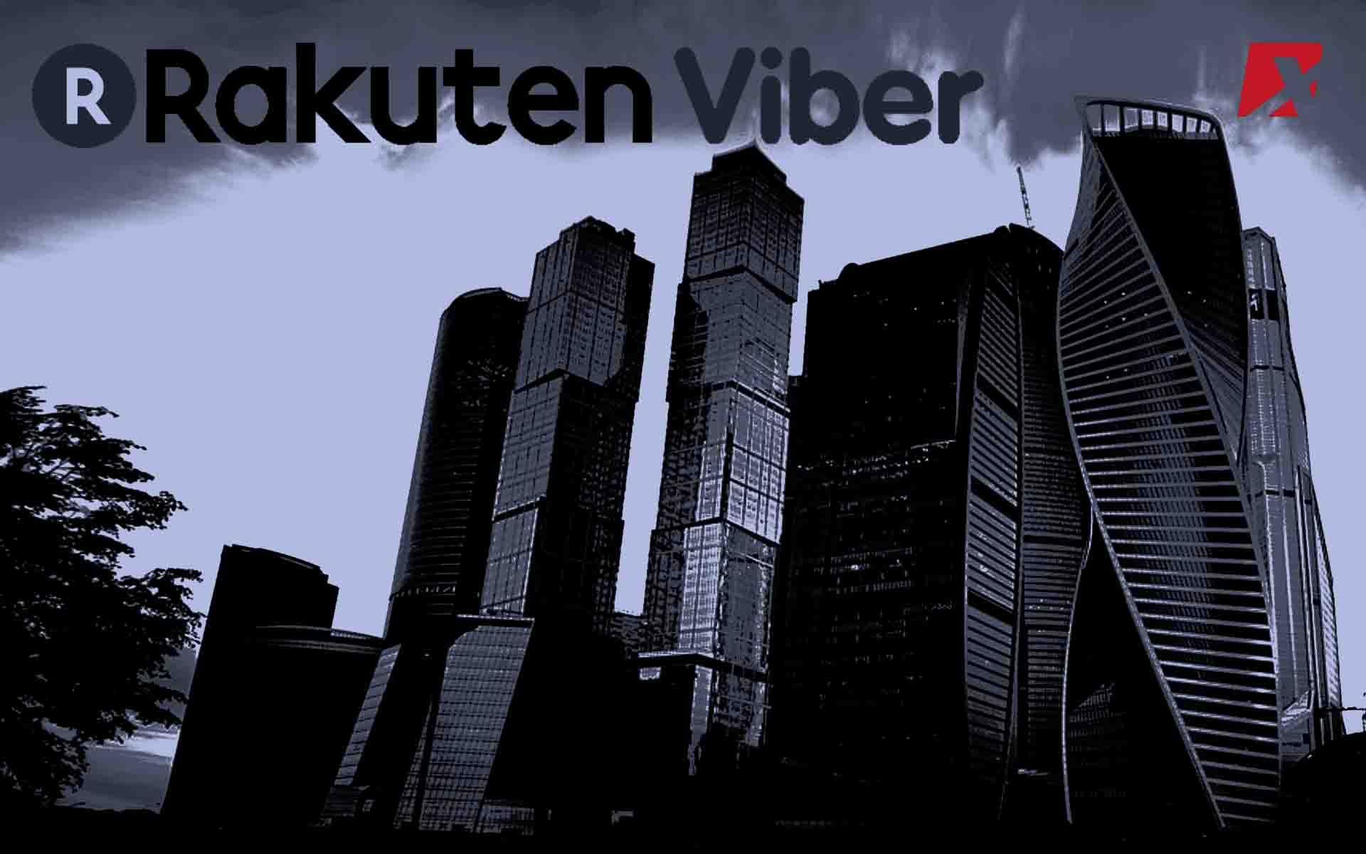 Viber Plans Launch of Rakuten Coin In Russia Next Year