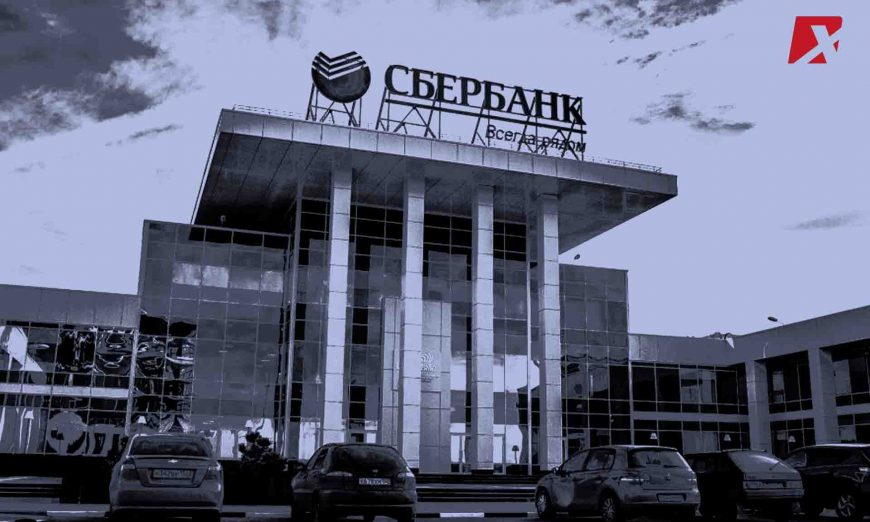Sberbank Crypto Invest Fund