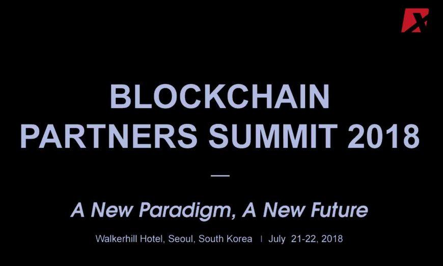 Blockchain Partner Summit