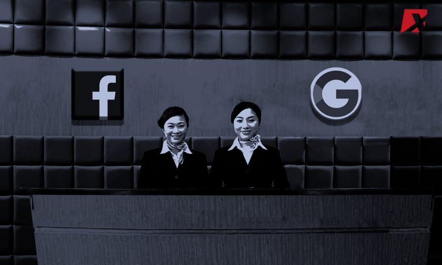 concierge-fb-google-crypto