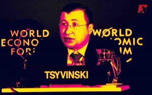 Aleh Tsyvinski
