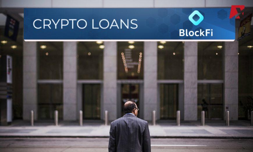 BlockFi, Crypto Loan