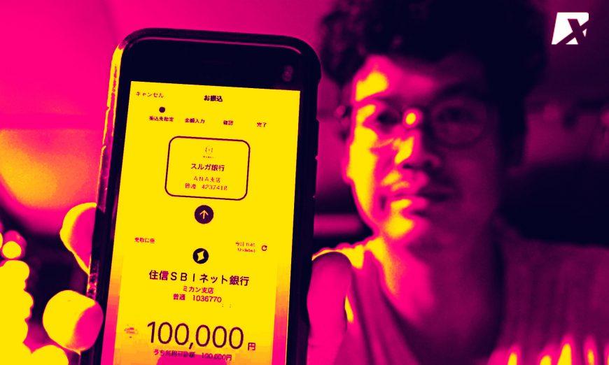 Ripple-SBI-Launches-MoneyTapp-App-In-Japan