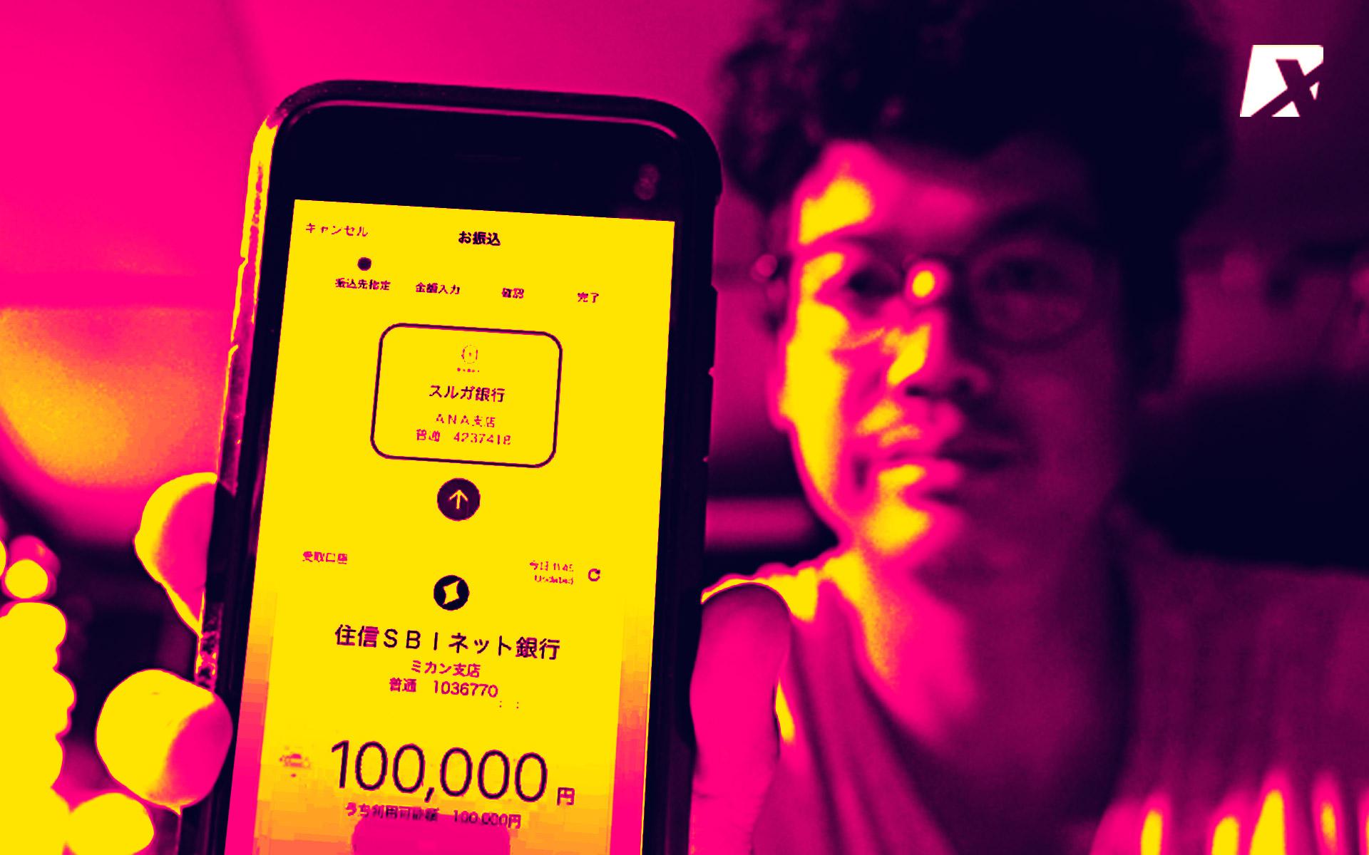 Ripple, SBI Launches MoneyTapp App In Japan