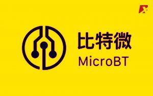 MicroBT-logo