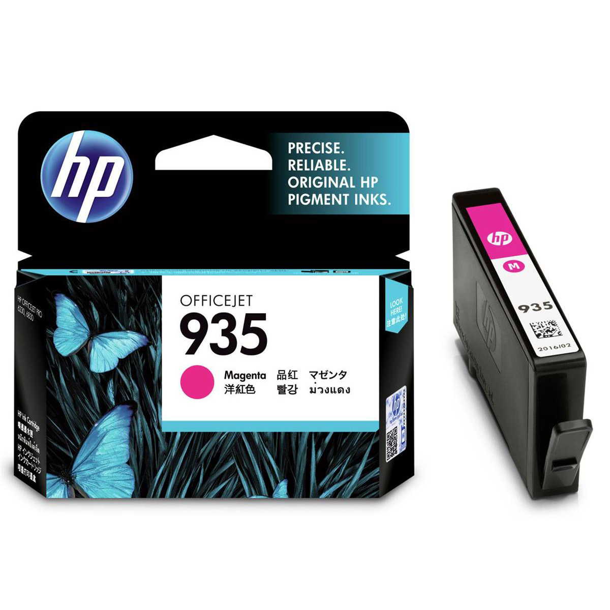 Hewlett Packard [HP] No.935 Inkjet Cartridge Page Life 400pp 4.5ml Magenta Ref C2P21AE