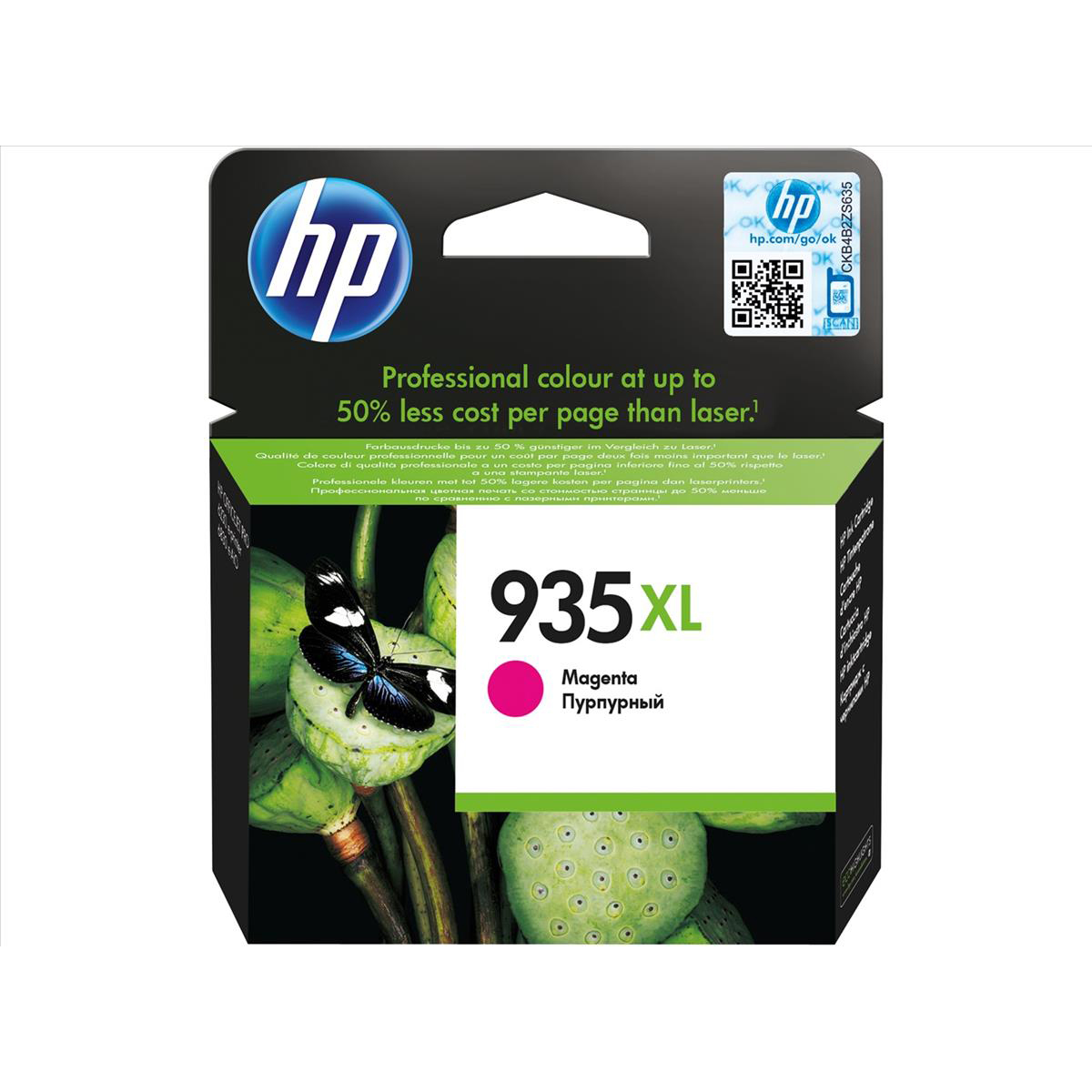 Hewlett Packard [HP] No.935XL Inkjet Cartridge HY Page Life 825pp 9.5ml Magenta Ref C2P25AE
