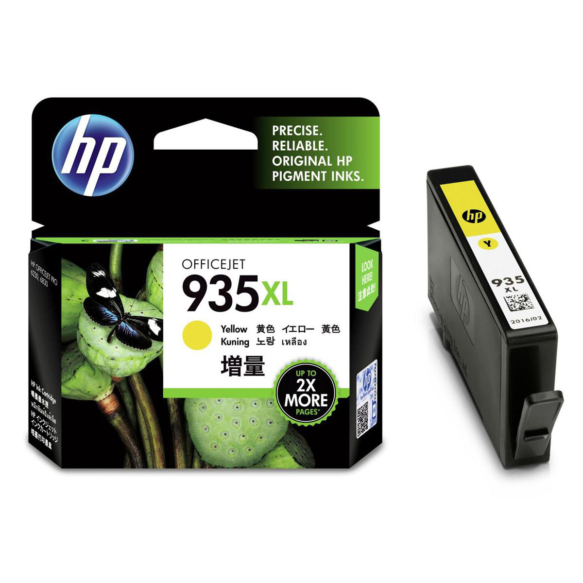 Hewlett Packard [HP] No. 935XL Inkjet Cartridge Yellow Ref C2P26AE