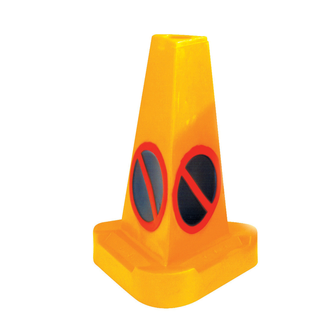 No Waiting Cone with UV Reflective Polyethylene Height 530mm Yellow