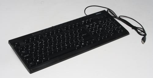 Hama Multimedia Keyboard Ref 73011288